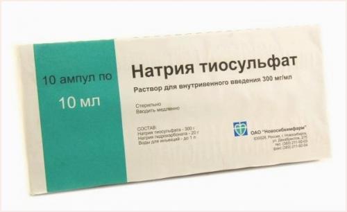Тиосульфат натрия внутримышечно. Натрия тиосульфат можно ли колоть внутримышечно