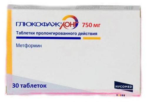 Диета при приеме Глюкофажа. Глюкофаж для похудения: отзывы похудевших + 10 рекомендаций