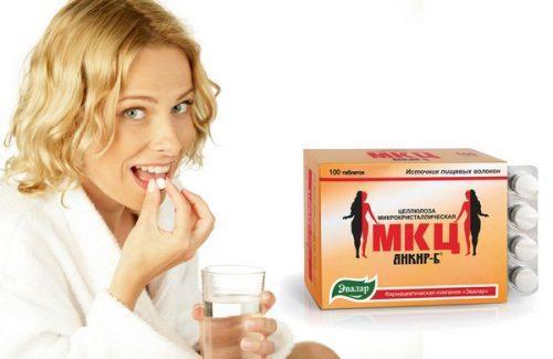 Анкир б, как принимать для похудения. Применение (МКЦ) микроцеллюлозы для похудения
