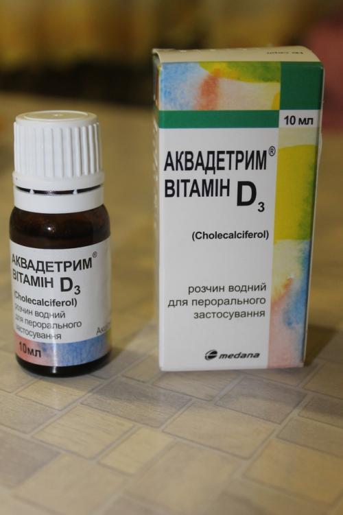 Витамин д3 для похудения. Витамин Д3. Главный витамин для похудения.